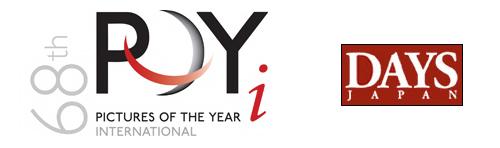 poyi and days japan logo